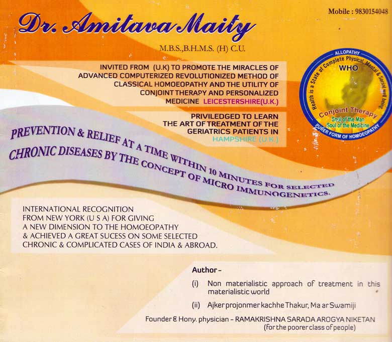 Dr. Amitava Maity invited from UK to promote Advanced Homeopathy